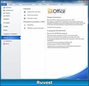 Microsoft Office 2010 Professional Plus 14.0.7140.5000 SP2 RePack by D!akov (2014) [Multi / Rus]