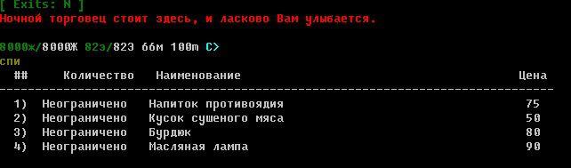 http://i6.imageban.ru/out/2014/12/18/94b43ff90581e04b5ba3fc0d5a53258b.jpg