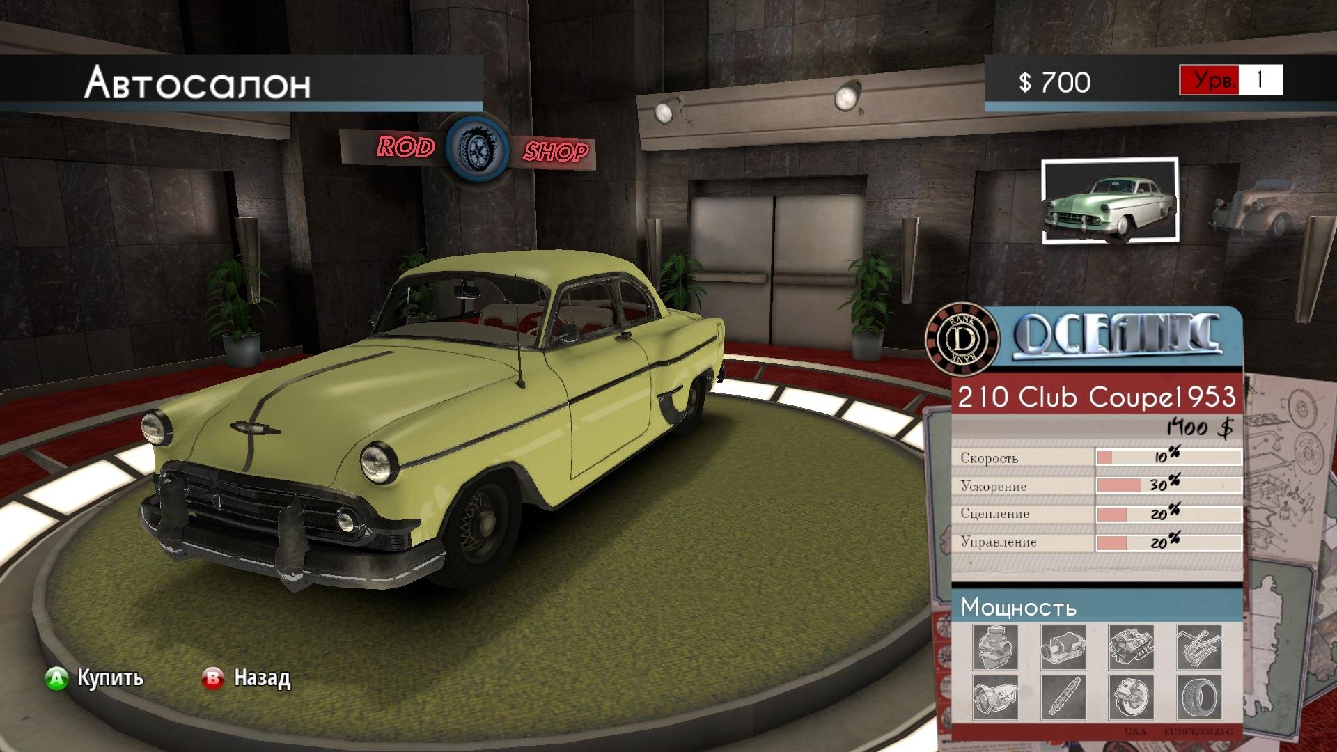 Второй скриншот Motorama: Classic Racing (RePack) Русская версия