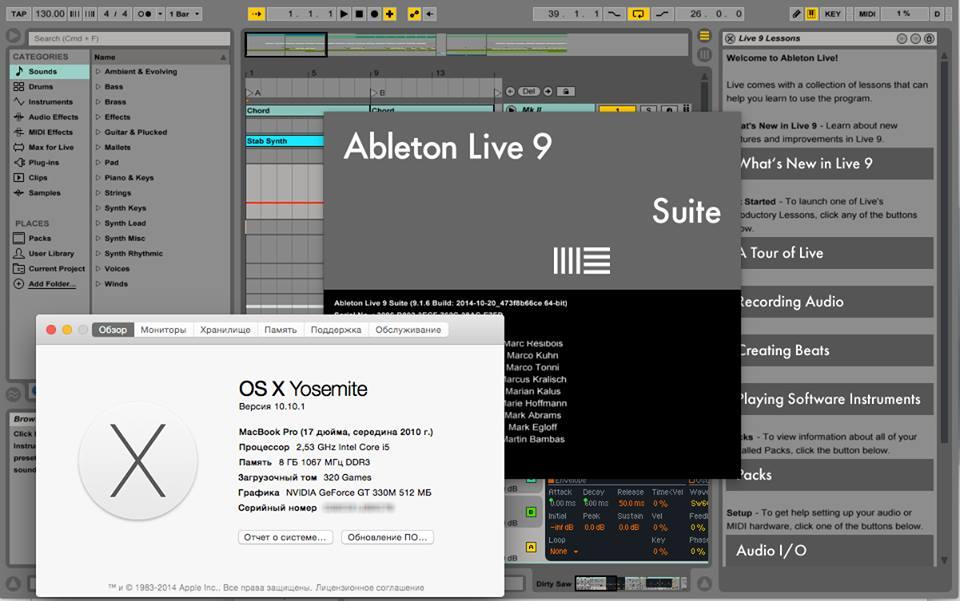 Ableton suite 8 2 5 for win32 keygen
