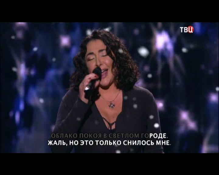 Приснилось что я пел
