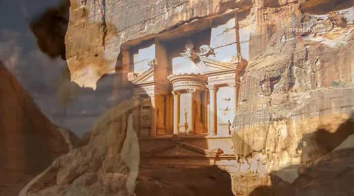 Animal Planet. Природа Ближнего Востока / Wildest Middle East (1-3 серии) (2014) HDTVRip