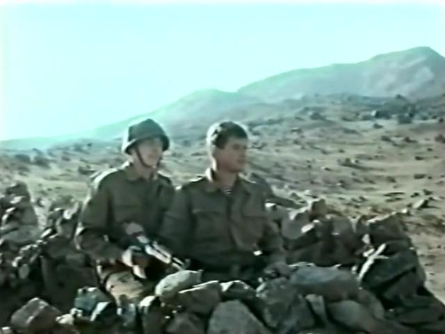 Шурави фильм 1988 скачать торрент