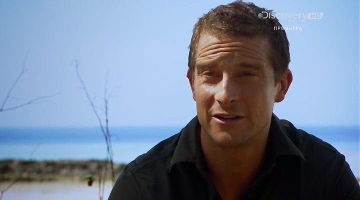 Discovery. Остров с Беаром Гриллсом / The Island with Bear Grylls (1-3 серии) (2014) HDTVRip