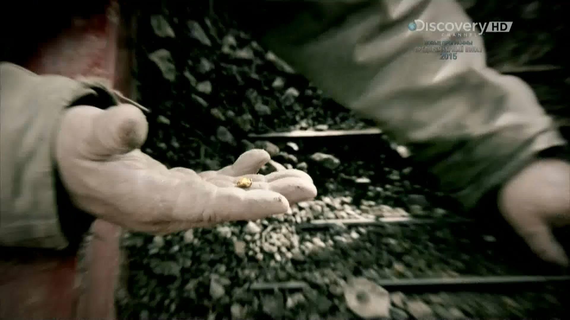 Discovery. Золотая лихорадка [05 сезон: 01-23 серия из 23] | HDTV 1080i