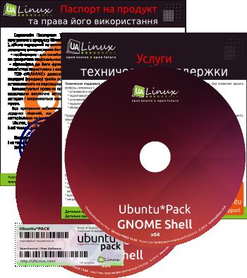 Ubuntu*Pack 14.10 GNOME Shell (январь 2015) [i386 + amd64] (2xDVD)