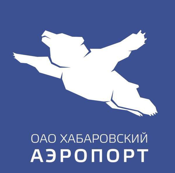 """""""Воздушная берлога"""": новый логотип хабаровского аэропорта"""