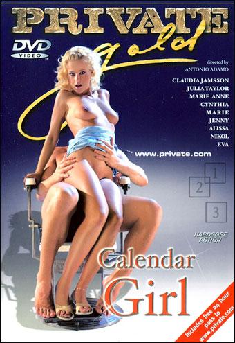 Девушка с календаря / Private Gold 58: Calendar Girl (2003)