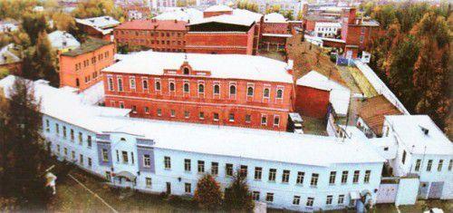 Владимирский централ Куба 2014