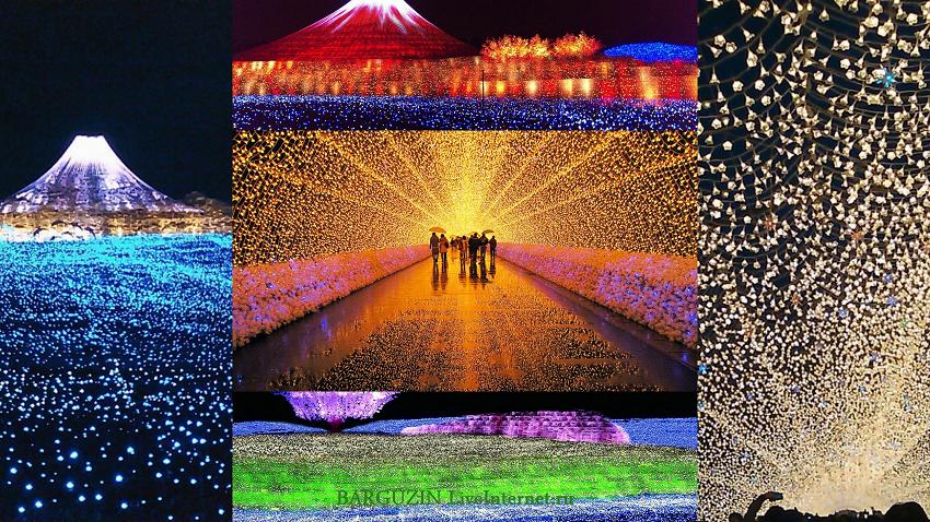 Фестиваль Touka no Kyouen в Японии