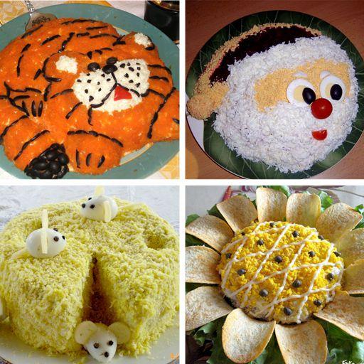Как украсить салат на день рождения своими