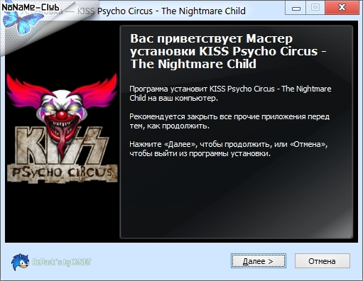 KISS Psycho Circus: The Nightmare Child (2000) [Ru] (1.13) Repack X-NET