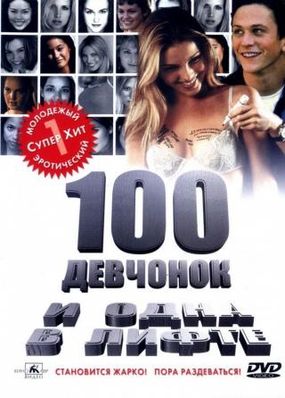 https://i6.imageban.ru/out/2015/03/03/3f424c783081ddab0f672f35a00c29da.jpg