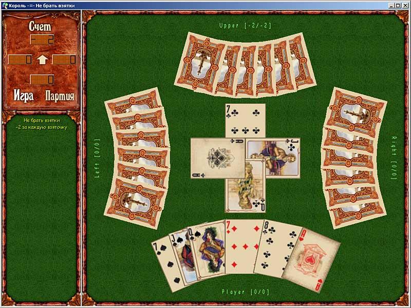 Игры жанра «Азартные игры» (Аркада) для PC