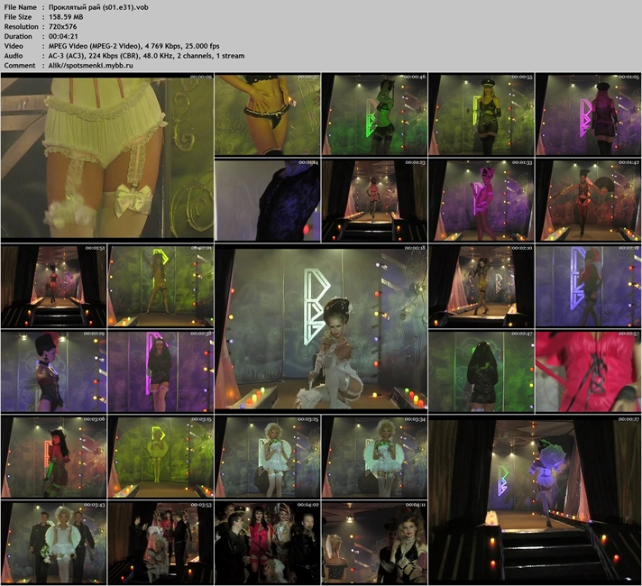 http://i6.imageban.ru/out/2015/03/04/fdd0cc244b7551d0d421d07b919c642e.jpg