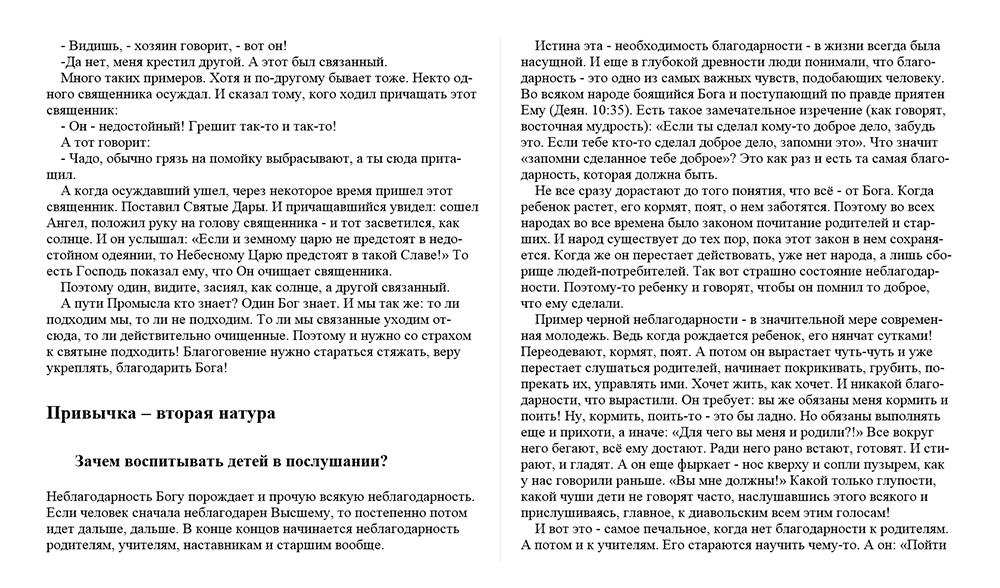 http://i6.imageban.ru/out/2015/03/12/0c76275f9f4289106d91233f986a1bed.jpg