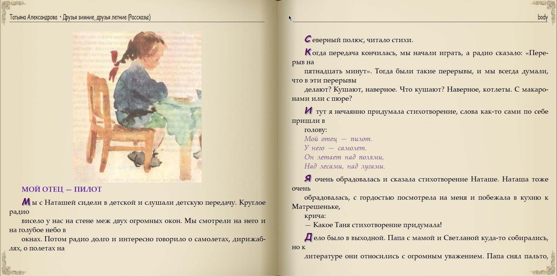 http://i6.imageban.ru/out/2015/03/13/95de1a848a534721d318d20a09884556.jpg