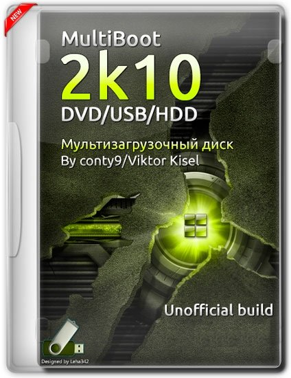 MultiBoot 2k10 6.4 Unofficial