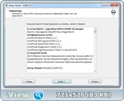 The Elder Scrolls 5: Skyrim SLMP Project (2011) [Ru/En] (1.9.32.0.8/2.1.3) Repack Mitradis [Legendary Edition] - скачать бесплатно торрент