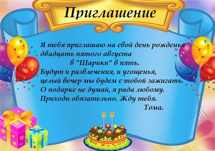 Православное поздравление молодоженам в прозе