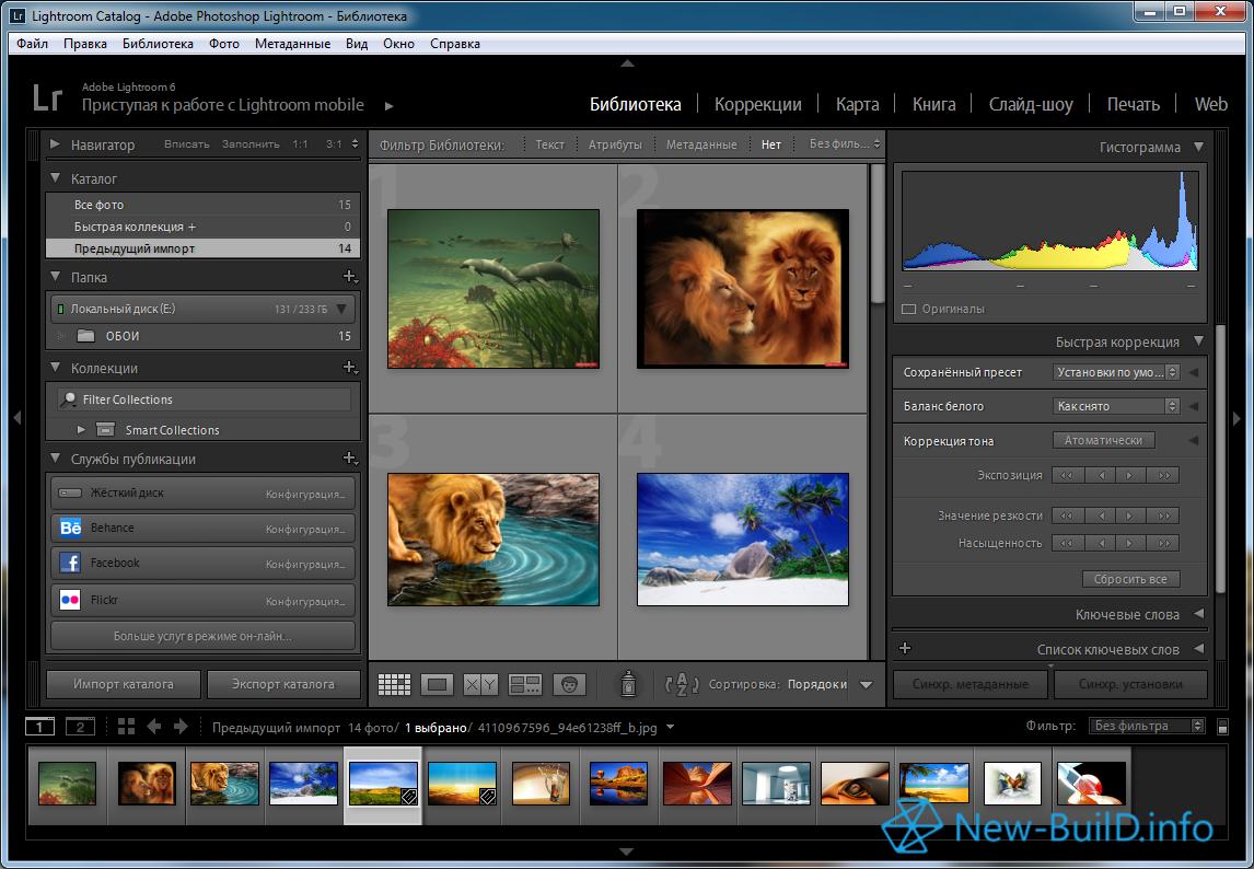 Готовые Проекты Для Adobe Photoshop скачать - avatardevelopers: http://avatardevelopers.weebly.com/blog/gotovie-proekti-dlya-adobe-photoshop-skachatj