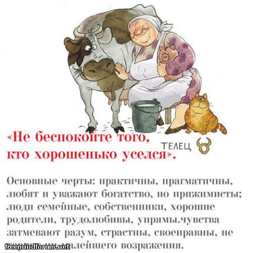 http://i6.imageban.ru/out/2015/05/02/51b861dfa51de2bd46742e8e457b1641.jpg