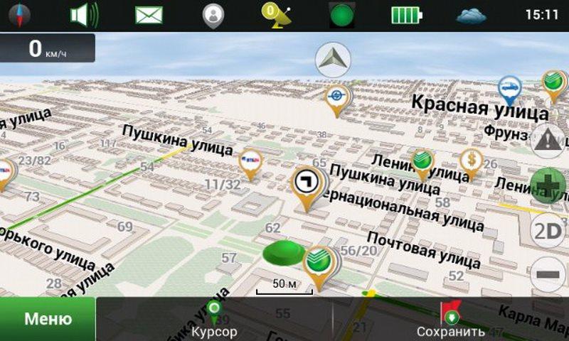Второй скриншот Навигатор Navitel v9.6.2674