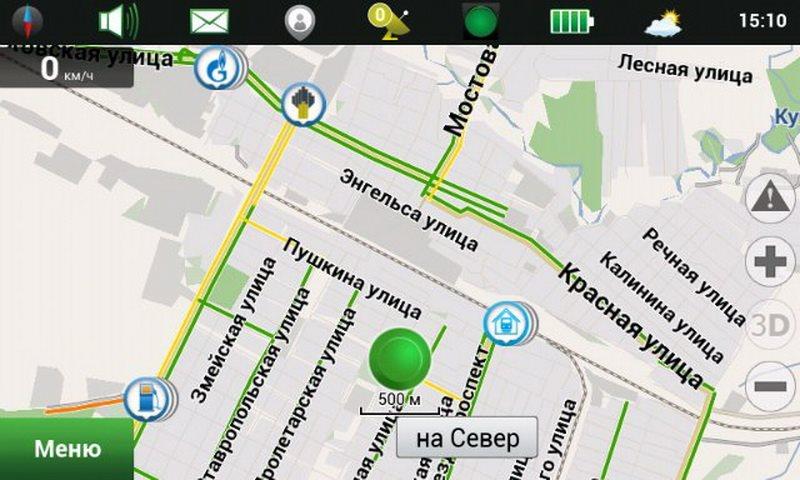 Скриншот Навигатор Navitel v9.6.2674