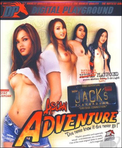 Digital Playground - Азиатские приключения Джека / Jack's Asian Adventure (2006) DVDRip