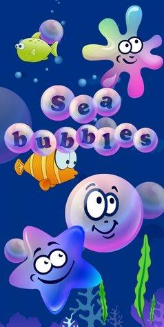 Морские пузырьки 1.0.4 [Ru]