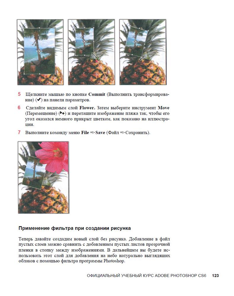 pdf Providing