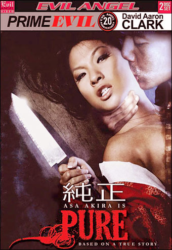 Evil Angel - Asa Akira Is Pure (2009) DVDRip | Rus