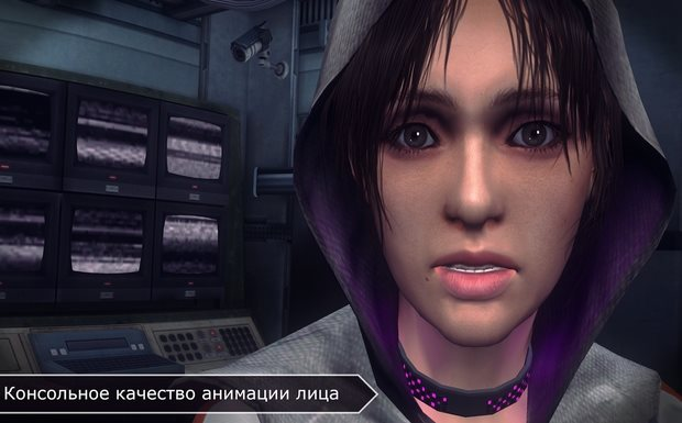 Republique 3.5 [Ru]