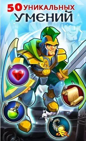 Match 3 Quest / Три в ряд 2.1.5 [Ru]