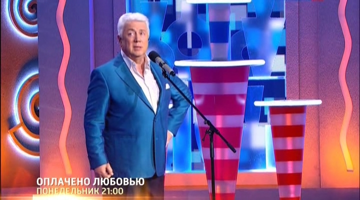 http://i6.imageban.ru/out/2015/06/05/f9285cdfc46b483ae7d13d73b8fdf57d.jpg