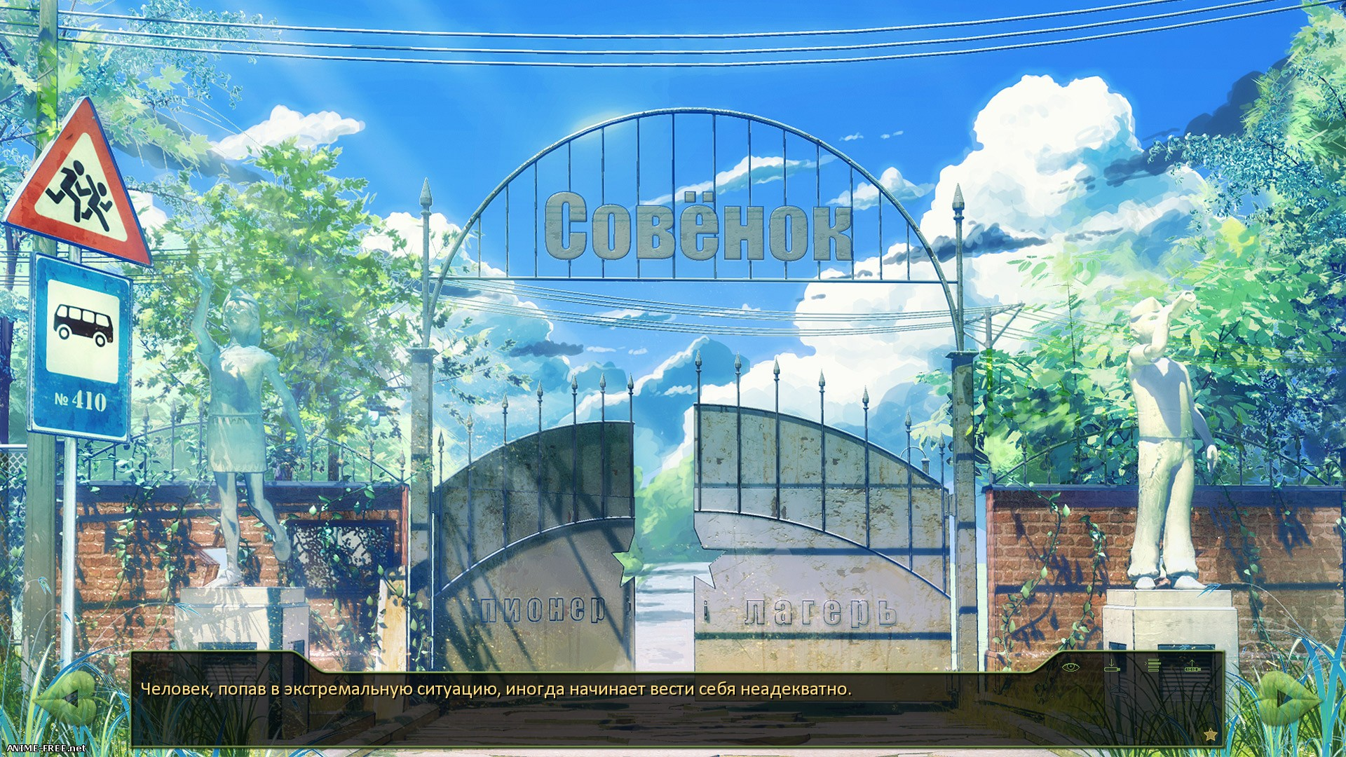 [MODS] Everlasting Summer [2014] [Uncen] [VN] [RUS] H-Game