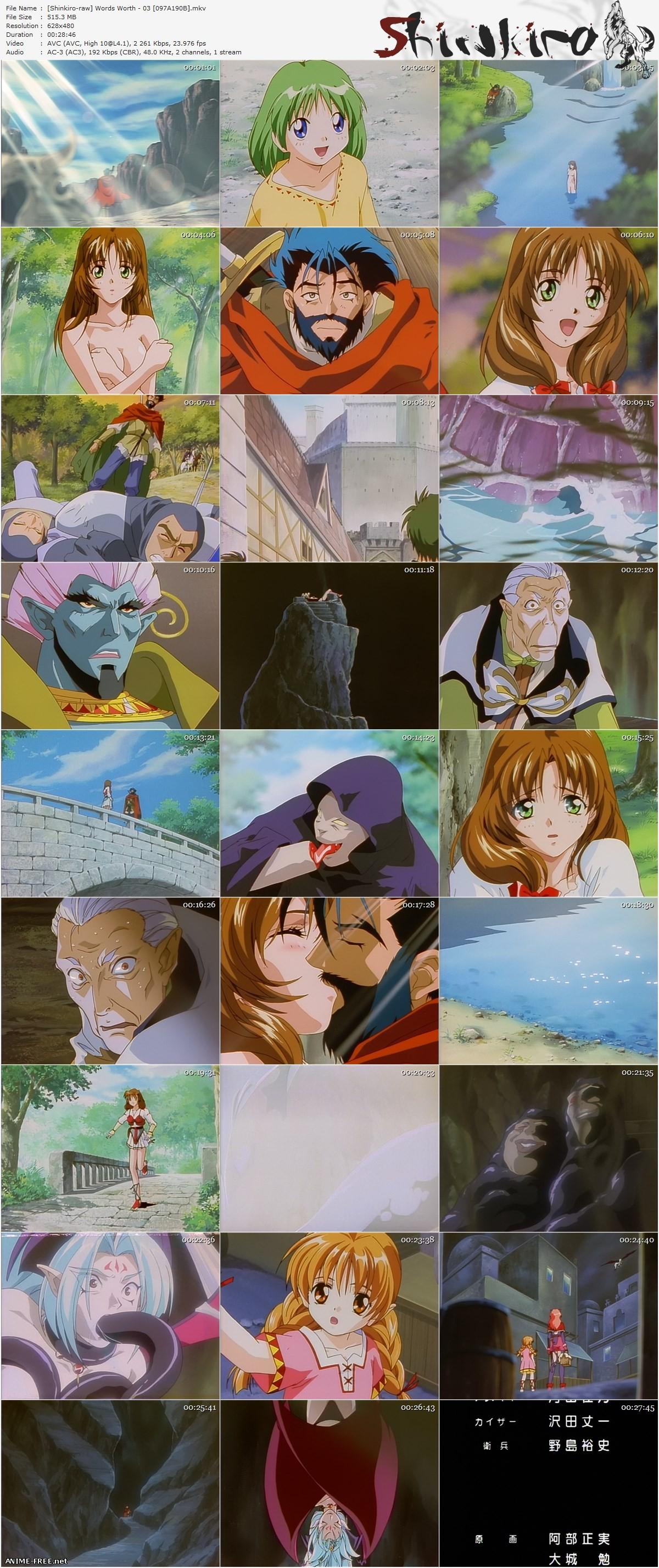 Words Worth + Words Worth Gaiden / Заветные слова + Заветные Слова - Происхождение [7 из 7] [RUS,ENG,JAP]  Anime Hentai