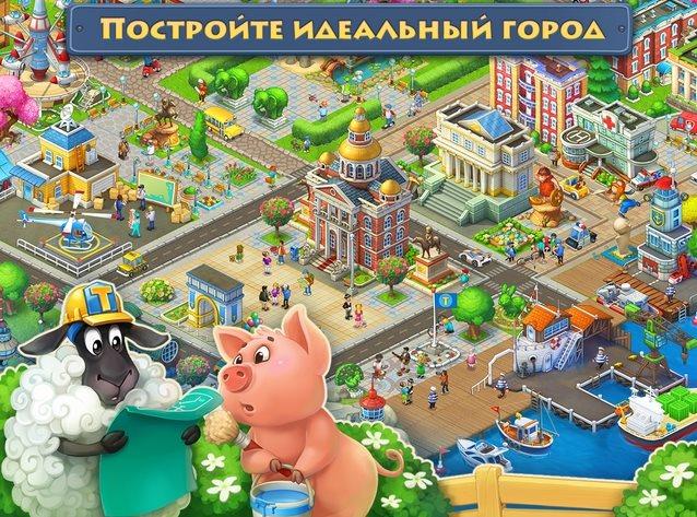 Township - Город и Ферма 2.9.2 [Ru]