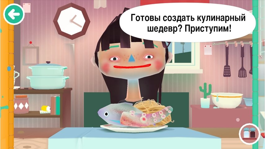 Toca Kitchen 2 1.0.0 [Ru]
