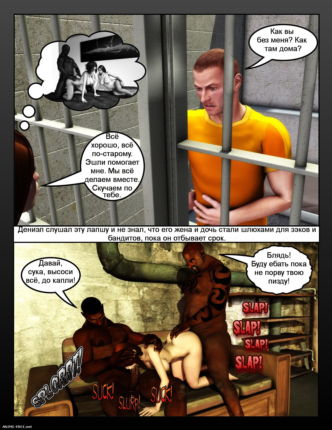 Prison Ladies / Тюремные дамы [Uncen] [RUS,ENG] Porno Comics