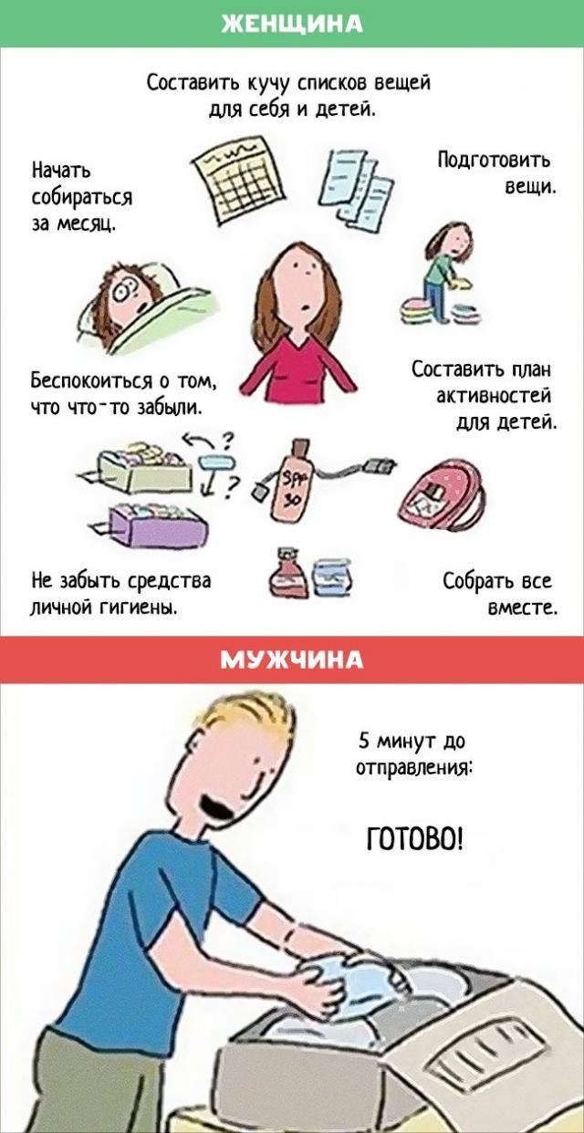 http://i6.imageban.ru/out/2015/07/12/05ecc5c1850ed60a575d4addf1d3c269.jpg