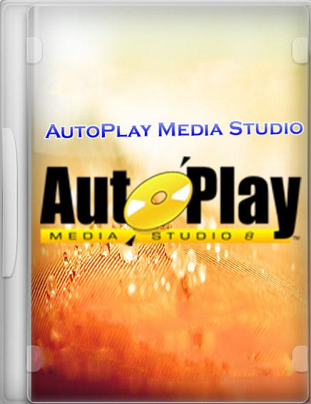 AutoPlay Media Studio 8.5.0.0 RePack (& Portable) by TryRooM [Ru/En]