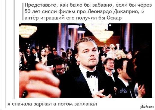 В погоне за Оскаром