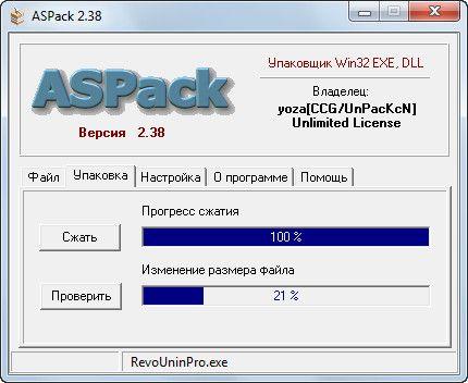 ASPack 2.38