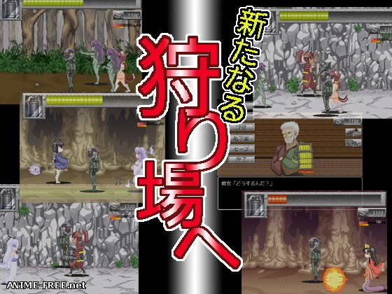 MonMusu Hunter J [2014] [Cen] [Action, DOT] [JAP] H-Game