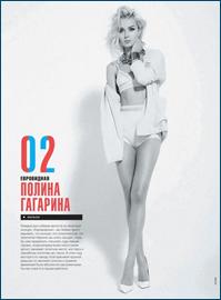 http://i6.imageban.ru/out/2015/07/31/9b3166fec5074c1513b4283931a8dd19.png