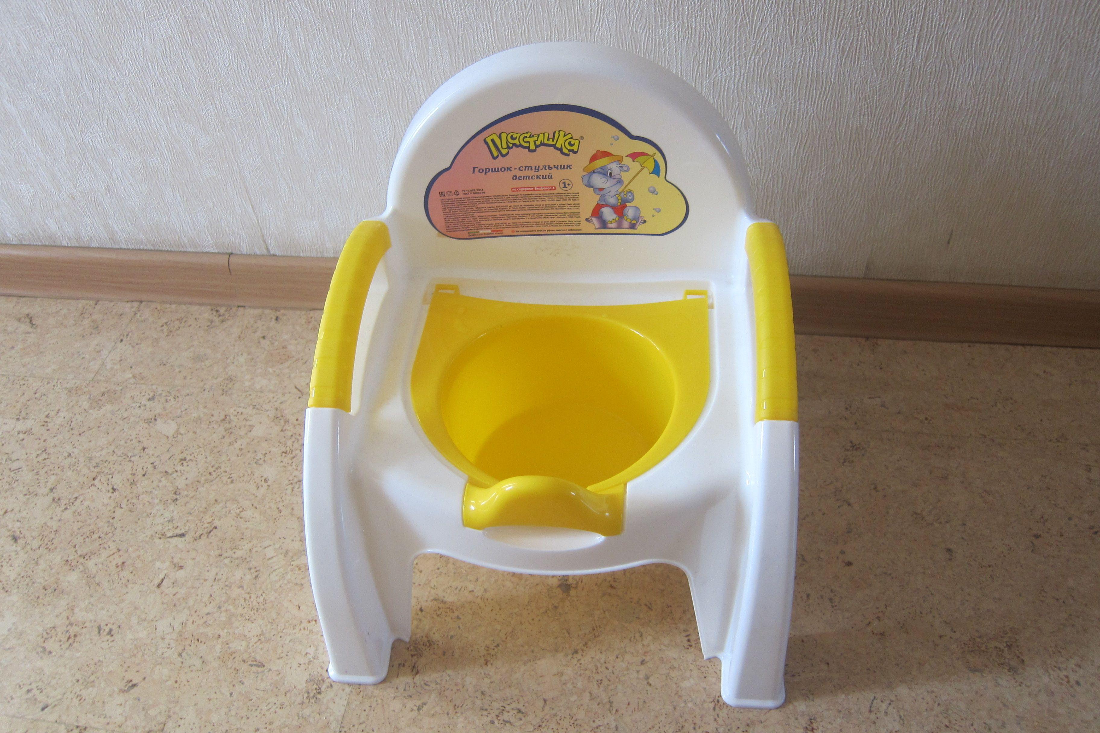 Детский стульчик под горшок своими руками