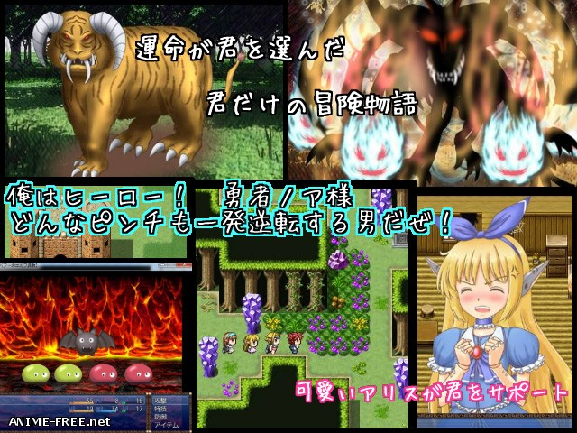 Since the High Priest of elves did not erotic, I've saved the world [2015] [Cen] [jRPG] [JAP] H-Game