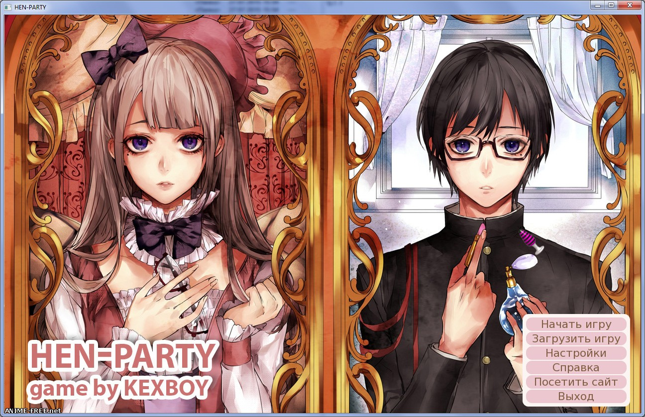 HEN-PARTY / Девичник [2015] [Ptcen] [VN] [RUS,ENG] H-Game