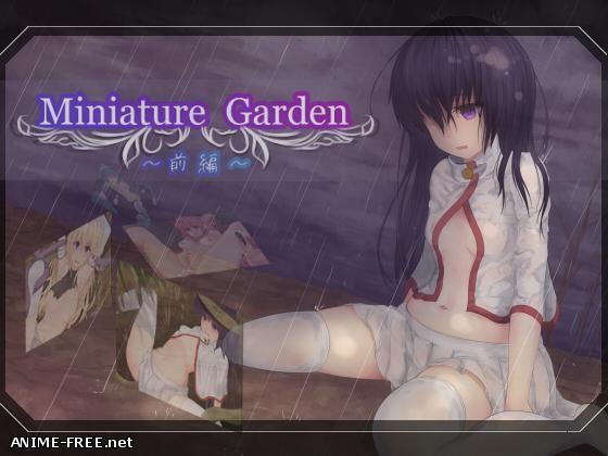 Miniature Garden - Part - [2015] [Cen] [jRPG] [JAP] H-Game